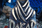 Koniec Rajd Dakar 2015 - podziękowania
