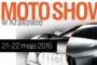 Moto Show Kraków 2016 już w ten weekend!