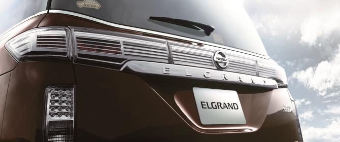 Nissan elgrand widok z tyłu