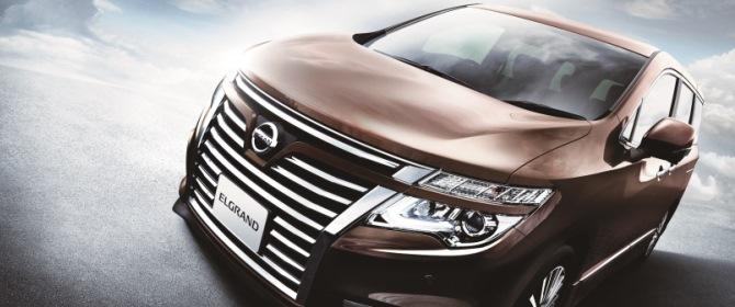 Egzotycznie #7: Nissan Elgrand