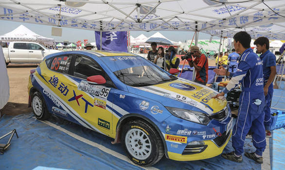 china-rally-2016-deng-xiaowen-s2-chang-yi-moving-xt