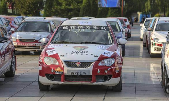 china-rally2016-li-fusheng-s2-lotus-l3